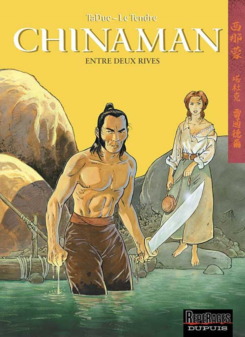 Chinaman - tome 5 - Entre deux rives