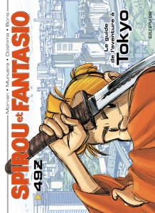 cover-comics-le-guide-de-l-8217-aventure--tokyo-tome-49-le-guide-de-l-8217-aventure--tokyo