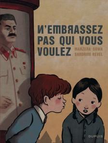 cover-comics-n-8217-embrassez-pas-qui-vous-voulez-tome-1-n-8217-embrassez-pas-qui-vous-voulez