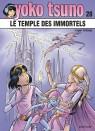 Yoko Tsuno Tome 28 - Le temple des immortels (grand format)