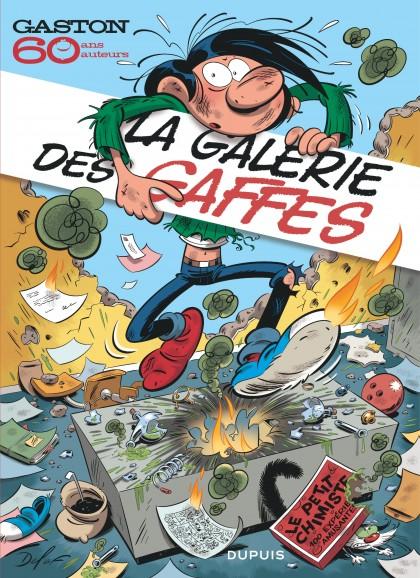 Gaston - La galerie des gaffes - Gaston - La galerie des gaffes