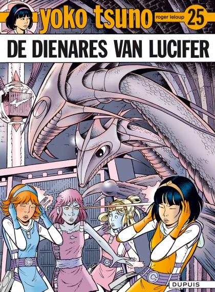 Yoko Tsuno - De dienares  van Lucifer