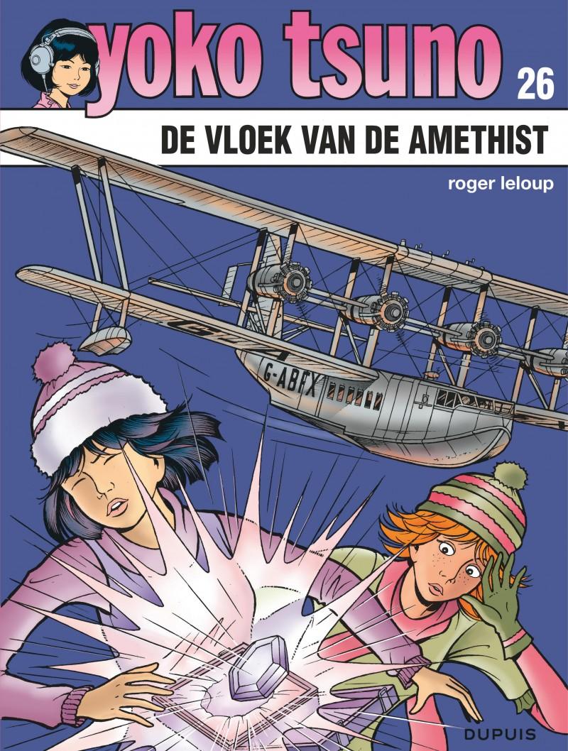 Yoko Tsuno - tome 26 - De vloek van de amethist