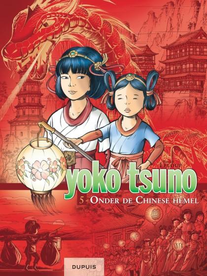 Yoko Tsuno - Integraal - Onder de Chinese hemel (Integraal 5)