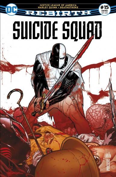 suicide-squad-rebirth-15