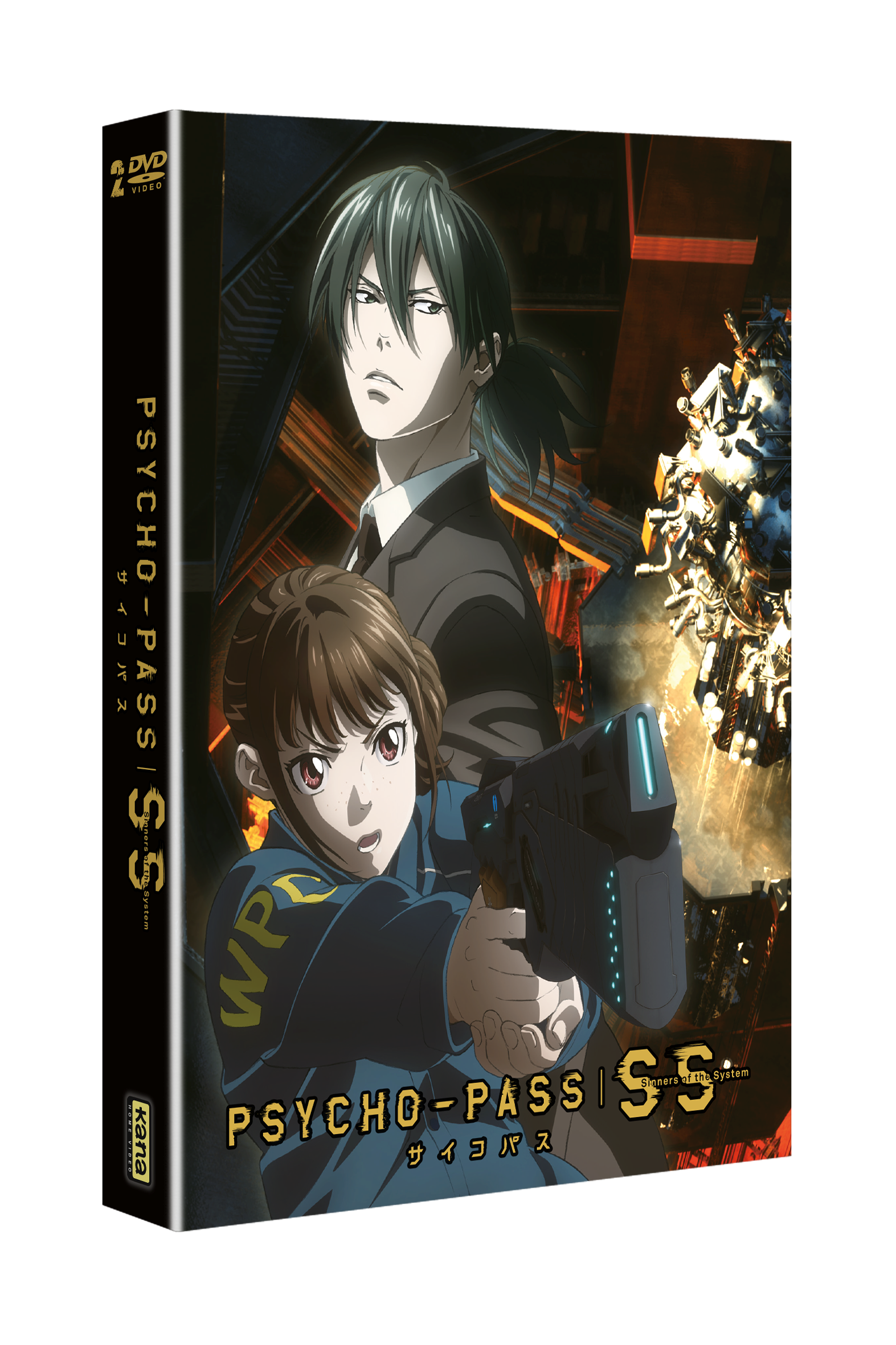Psycho-Pass Sinners of the System - DVD