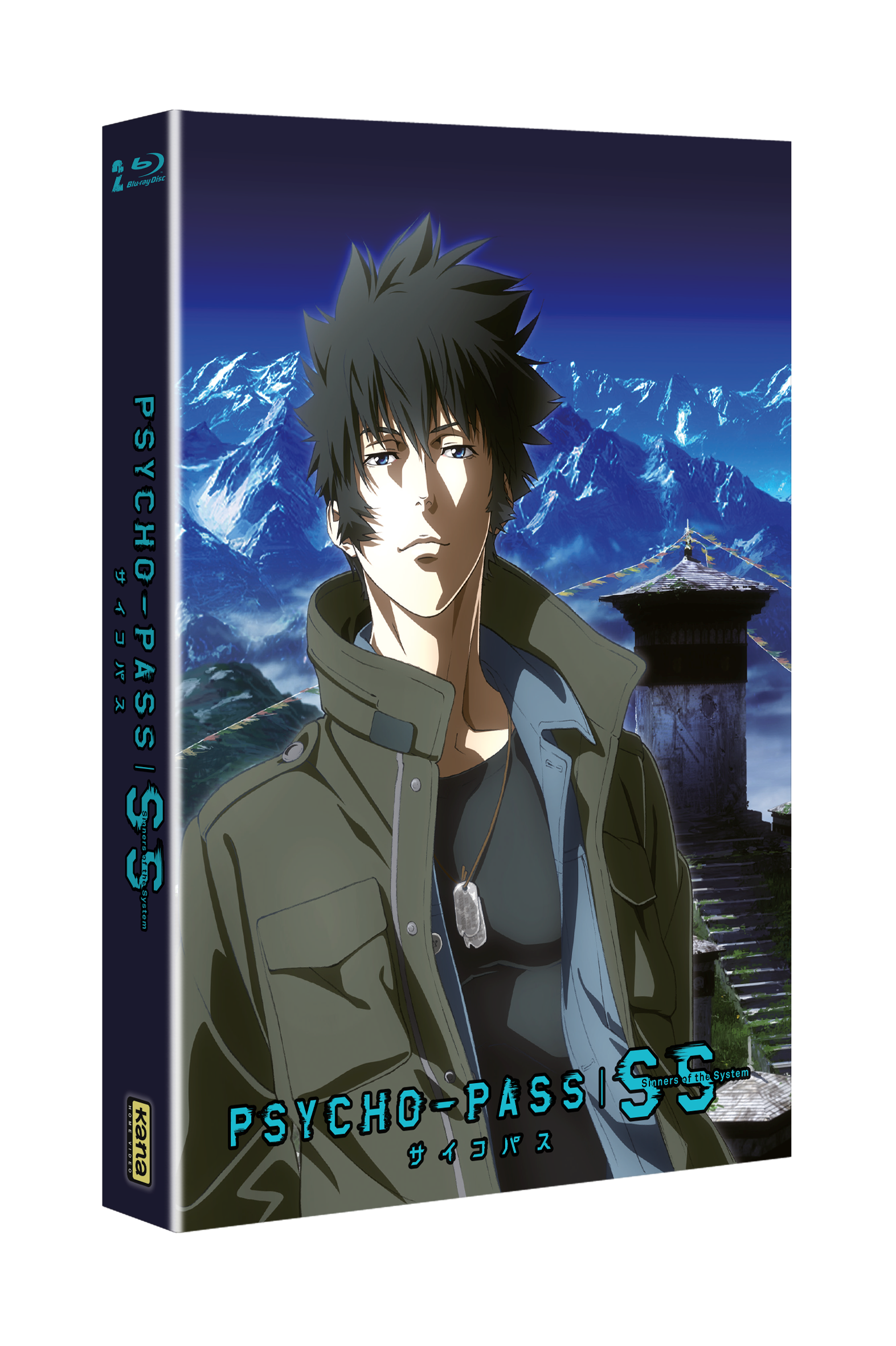Psycho-Pass Sinners of the System - Blu-ray