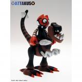 Figurine Dino & Orus - Brown chromium  Attakus