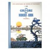 Spirou, Le Gri-gri du Niokolo Koba - Tirage de Luxe