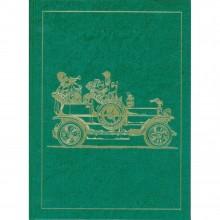 Album Rombaldi Roba La Ribambelle vol. 7 (french Edition)