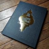 Luxury print Don Vega