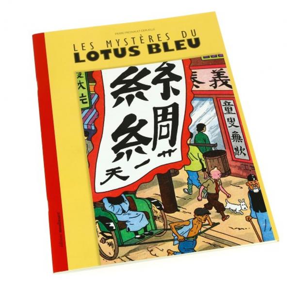 Les Véhicules de Tintin au 1/24 : La voiture pour Nankin du Lotus Bleu