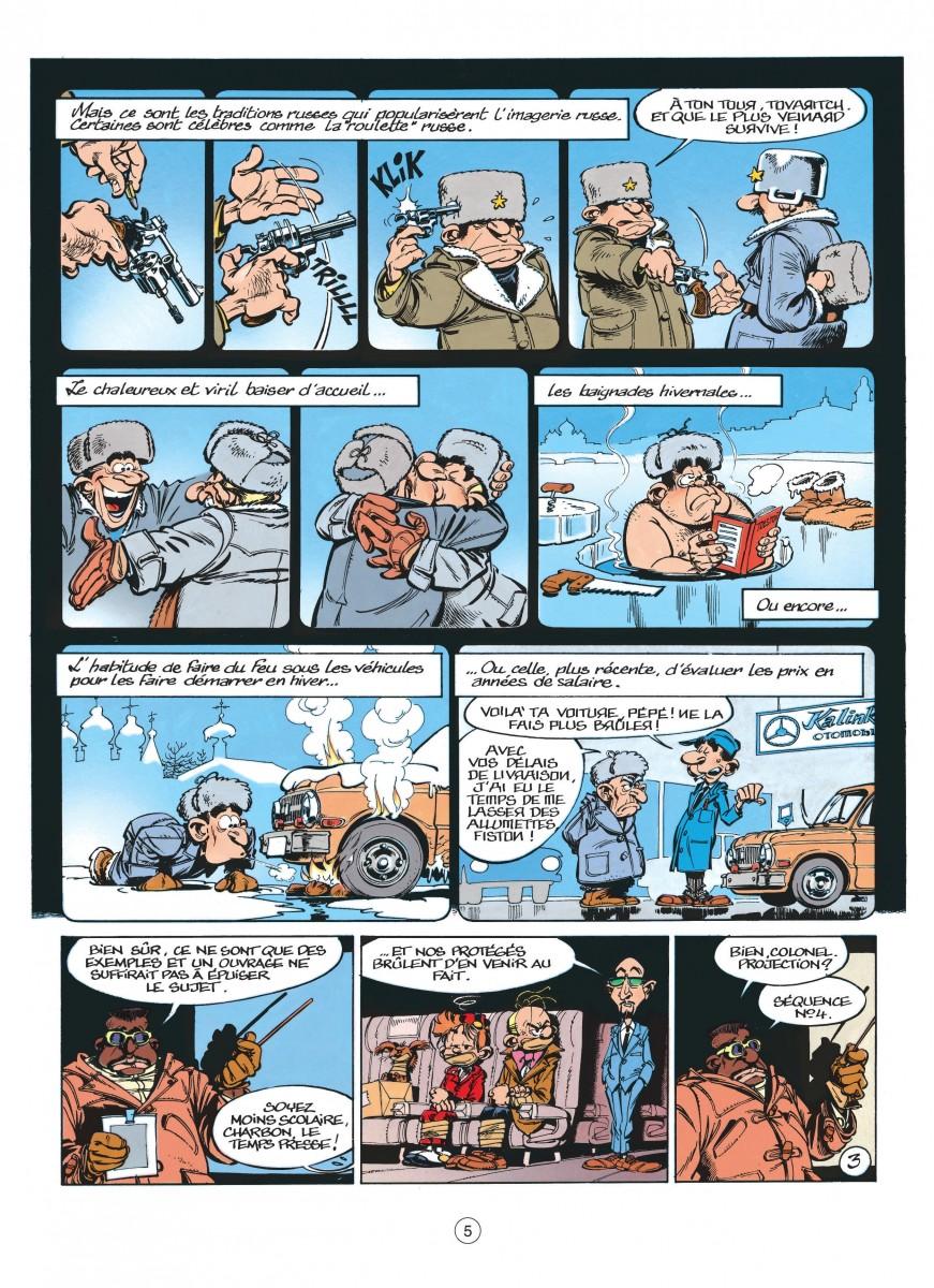 8hNcnYcW0DWehMaojtJ1lhsujTamQ8vP-page5-1